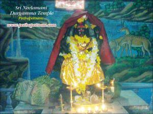 sri-neelamani-durgamma-temple-pathapatnam